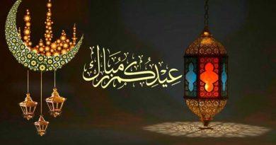 Eid Al Fotor